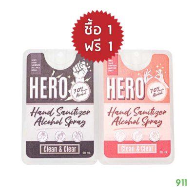 hero สเปรย์แอลกอฮอล์ 1 แถม 1